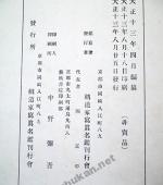 1_p1020020