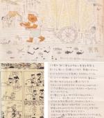 3_manga