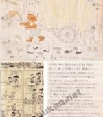 3_manga-214x300