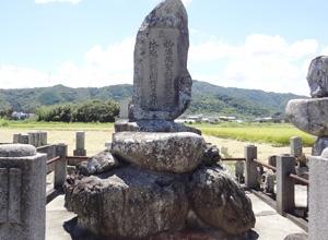 門下生及び有志によって建てられた石碑2