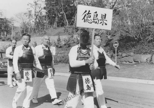 銃剣道で徳島県を代表して全国大会に出場