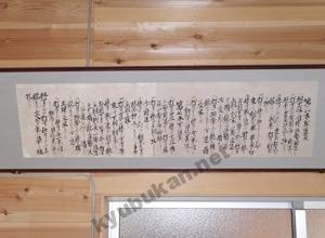 銃剣道の習得奥義4